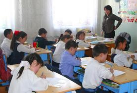 Volunteer Mongolii